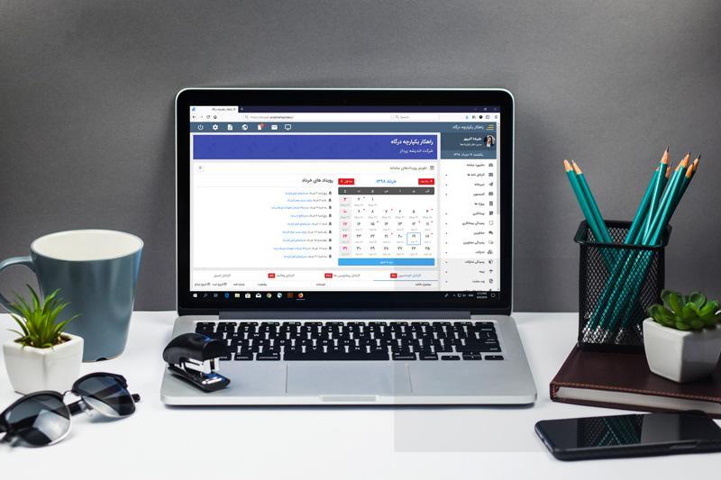 نرم افزار مدیریت قراردادها چیست و چگونه می تواند به مدیریت هر چه آسان تر سازمان کمک کند؟