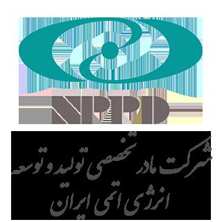 شرکت مادر تخصصی تولید و توسعه انرژی اتمی ایران