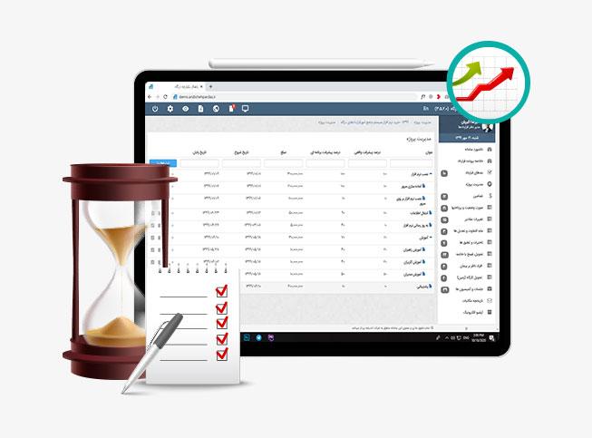 کنترل پروژه نرم افزار مدیریت پیمان