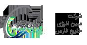شرکت مبین انرژی خلیج فارس