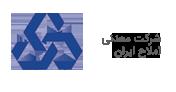 شرکت معدنی املاح ایران